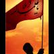 سوگواره دوم-پوستر 155-حسین استوار -پوستر عاشورایی