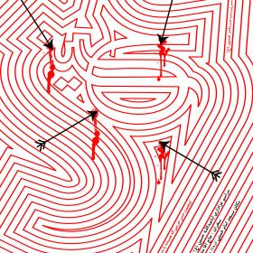 سوگواره سوم-پوستر 4-یونس دهقانی-پوستر اطلاع رسانی هیأت