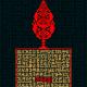 سوگواره پنجم-پوستر 1-امیر حسام رنجبری-پوستر عاشورایی