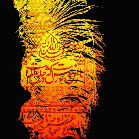 سوگواره چهارم-پوستر 50-جلال صابری-پوستر عاشورایی