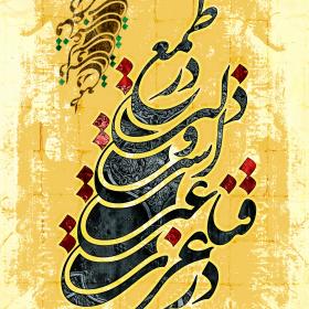سوگواره پنجم-پوستر 1-رسول احمدی-پوستر عاشورایی