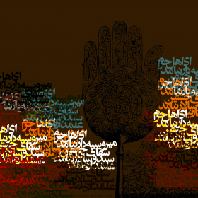 سوگواره دوم-پوستر 1-سید محمد جواد زهادت-پوستر اطلاع رسانی هیأت