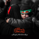 سوگواره چهارم-پوستر 3-محمدرضا ایزدی-پوستر عاشورایی