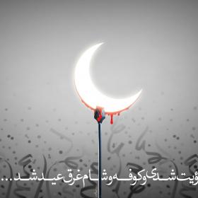 سوگواره دوم-پوستر 5-حسین براتی-پوستر عاشورایی