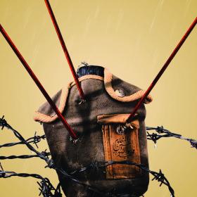 هفتمین سوگواره عاشورایی پوستر هیأت-محمد رازقی-بخش جنبی-پوسترهای عاشورایی