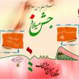 سوگواره سوم-پوستر 71-جواد غدیری-پوستر عاشورایی
