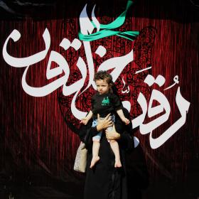 سوگواره پنجم-عکس 27-سمانه شیرازی-جلسه هیأت