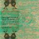 سوگواره دوم-پوستر 34-حسین علی پور-پوستر عاشورایی