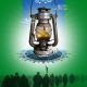 سوگواره چهارم-پوستر 39-محمد شارقی-پوستر عاشورایی