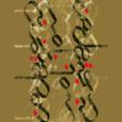 سوگواره دوم-پوستر 19- قربانی-پوستر عاشورایی