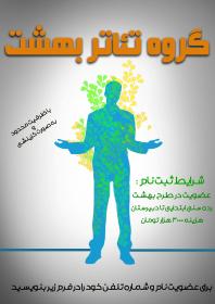 سوگواره دوم-پوستر 4-سید حواد هاشمی-پوستر اطلاع رسانی سایر مجالس هیأت