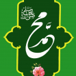 سوگواره دوم-پوستر 7-سید حواد هاشمی-پوستر عاشورایی