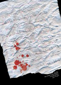 سوگواره دوم-پوستر 9-محمد افشار-پوستر عاشورایی
