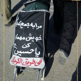 سوگواره سوم-عکس 1-محمود خدابخشی-پیاده روی اربعین از نجف تا کربلا