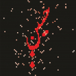 سوگواره چهارم-پوستر 28-عابدین مهکی-پوستر عاشورایی