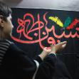 سوگواره چهارم-عکس 2-محمدرضا غلامی-جلسه هیأت فضای داخلی