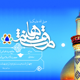 سوگواره پنجم-پوستر 31-محمدرضا ایزدی-پوستر اطلاع رسانی سایر مجالس هیأت