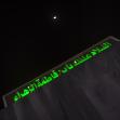 سوگواره پنجم-عکس 45-محمدرضا پارساکردآسیابی-پیاده روی اربعین از نجف تا کربلا