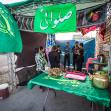 فراخوان ششمین سوگواره عاشورایی عکس هیأت-محمدهادی خسروی-بخش جنبی-هیأت کودک