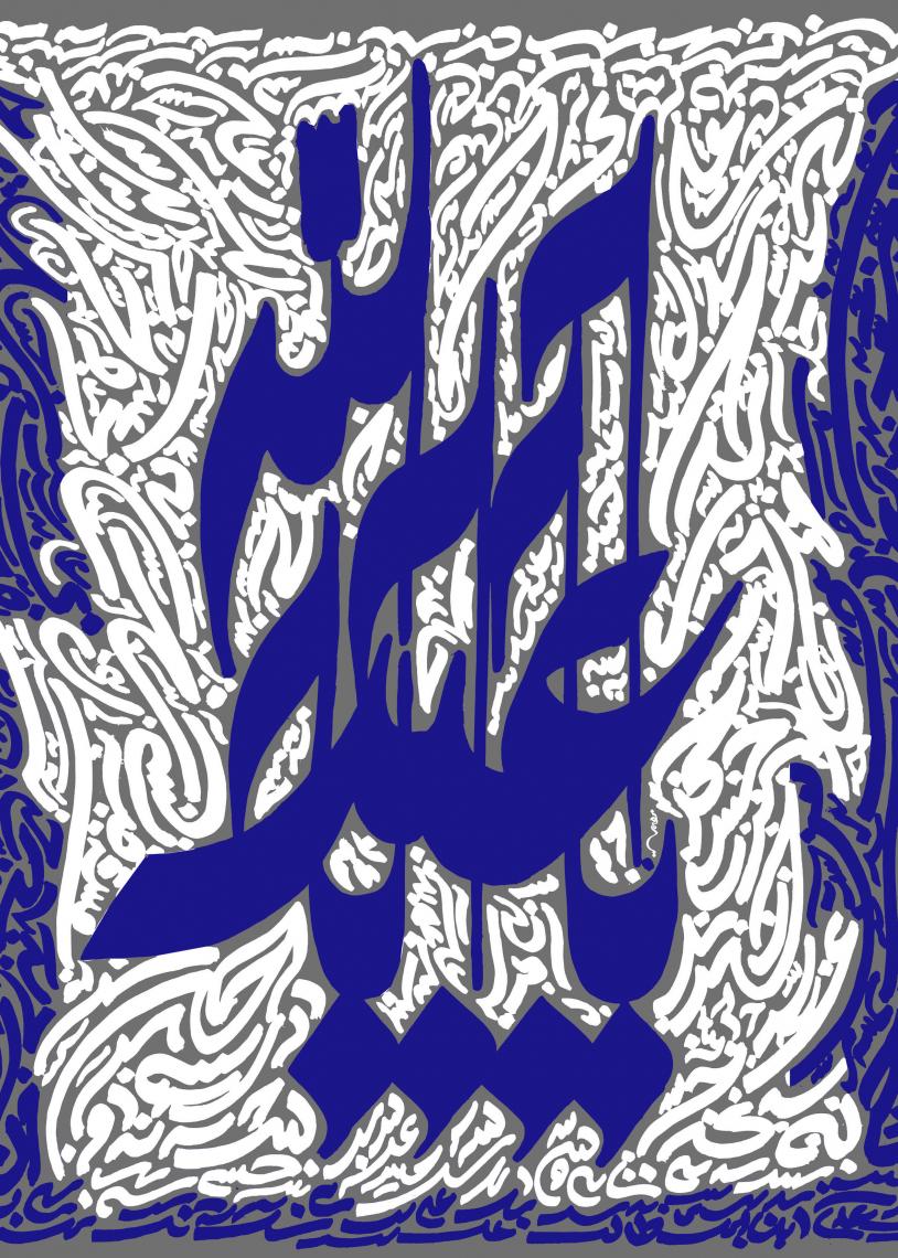 سوگواره پنجم-پوستر 4-نصیر بشیری-پوستر عاشورایی