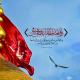 سوگواره پنجم-پوستر 22-محمدرضا ایزدی-پوستر عاشورایی