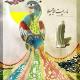 سوگواره دوم-پوستر 4-علیرضا باستانی-پوستر عاشورایی