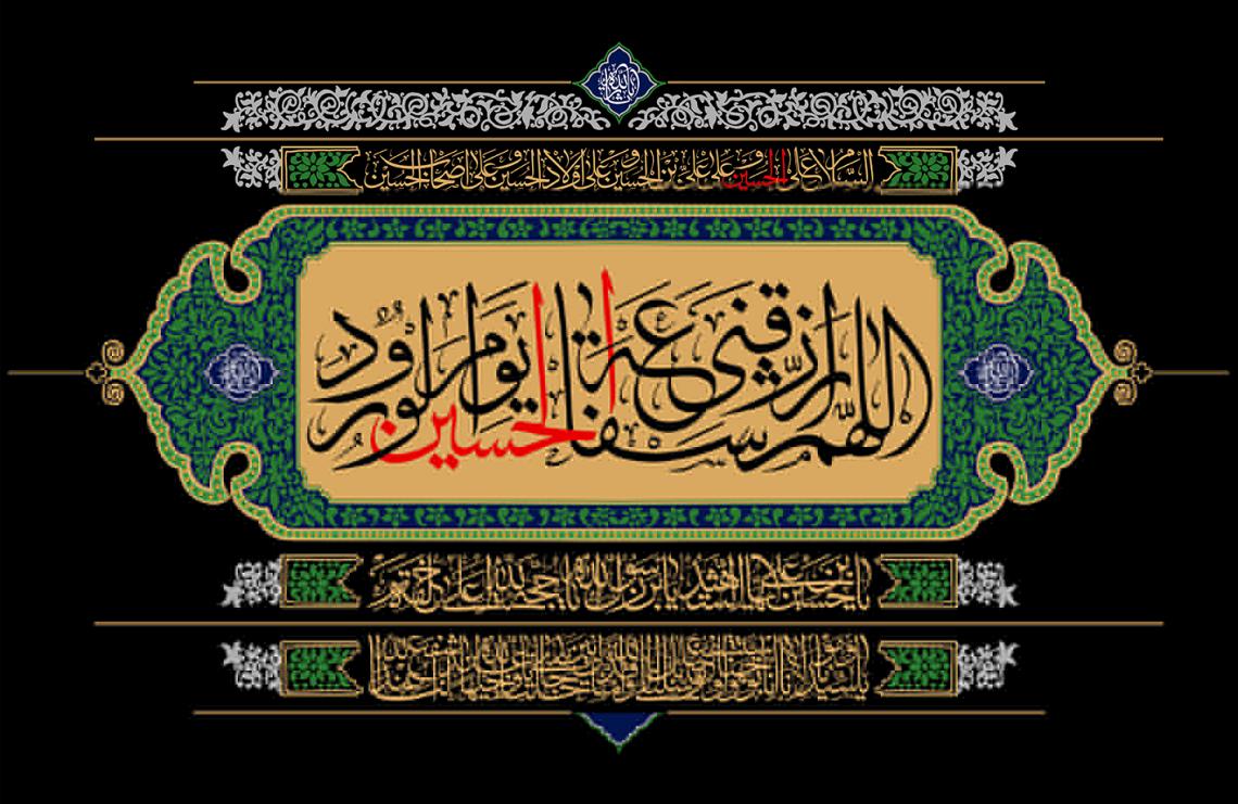 سوگواره پنجم-پوستر 17-یوسف قنبری طامه-کتیبه هیآت