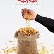نهمین سوگواره عاشورایی پوستر هیأت-سعید محمدبیگی-بخش اصلی -تبلیغ در فضای مجازی