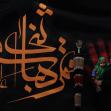 سوگواره اول-عکس 2-محمد وروانی فراهانی-جلسه هیأت