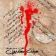 سوگواره دوم-پوستر 1-محمد پورنفیسی-پوستر اطلاع رسانی هیأت