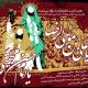 سوگواره چهارم-پوستر 2-هومان هادیزاده-پوستر اطلاع رسانی سایر مجالس هیأت