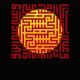 سوگواره چهارم-پوستر 8-نیما حقی کرین-پوستر عاشورایی