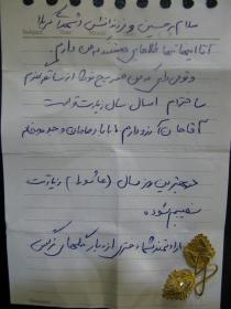 سوگواره سوم-عکس 18-امیر حسامی نزاد-آیین های عزاداری