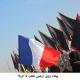 سوگواره دوم-عکس 2-حمید رضا فاتحی-پیاده روی اربعین از نجف تا کربلا