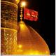 سوگواره چهارم-پوستر 54-محمد هاشم پور-پوستر اطلاع رسانی هیأت