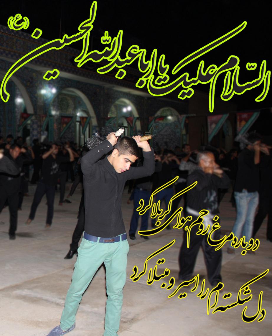 سوگواره سوم-پوستر 55-صالح پورسالم-پوستر عاشورایی