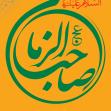 سوگواره اول-پوستر 4-سید حسین یثربی-پوستر هیأت
