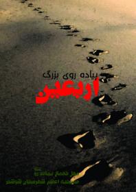 سوگواره پنجم-پوستر 5-سحر سعدی-پوستر اطلاع رسانی سایر مجالس هیأت