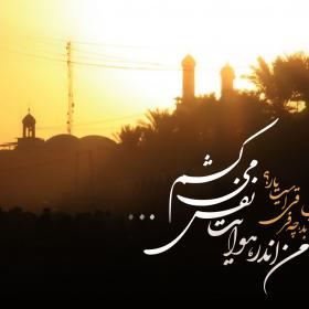 سوگواره دوم-پوستر 3-حسین براتی-پوستر عاشورایی