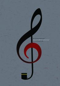 سوگواره اول-پوستر 6-عباس سعدی-پوستر هیأت