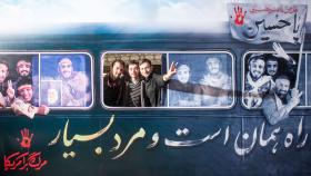 سوگواره چهارم-عکس 11-محمدمهدی فتحی-جلسه هیأت یادبود