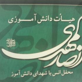 سوگواره دوم-عکس 29-سید لطفعلی...