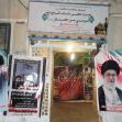 سوگواره اول-عکس 36-مسعود زندی شیرازی-جلسه هیأت فضای بیرونی
