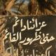سوگواره پنجم-عکس 2-شعیب حسینی مقدم-پیاده روی اربعین از نجف تا کربلا