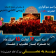 سوگواره چهارم-پوستر 49-محمد هاشم پور-پوستر اطلاع رسانی هیأت