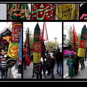 سوگواره دوم-عکس 3-احمدرضا کریمی-جلسه هیأت فضای داخلی