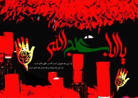 سوگواره سوم-پوستر 2-مریم فراهانی-پوستر عاشورایی