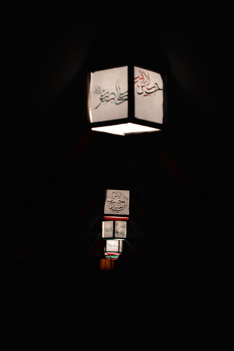 سوگواره دوم-پوستر 9-سید محمد هادی اعرابی-دکور هیأت