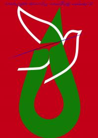 هفتمین سوگواره عاشورایی پوستر هیأت-محمود بازدار-بخش جنبی-پوسترهای عاشورایی