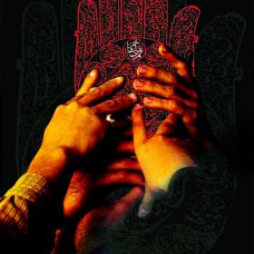 سوگواره دوم-پوستر 7-رضا آسایی-پوستر عاشورایی